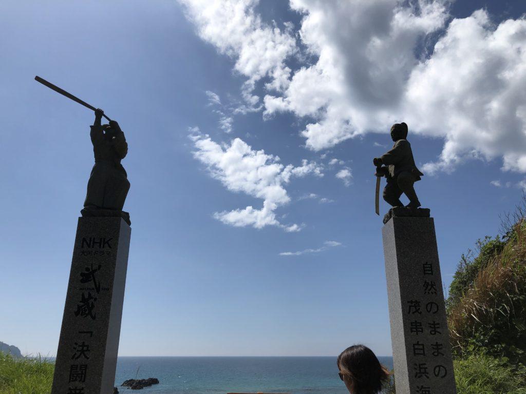 茂串海水浴場はきれいな海です